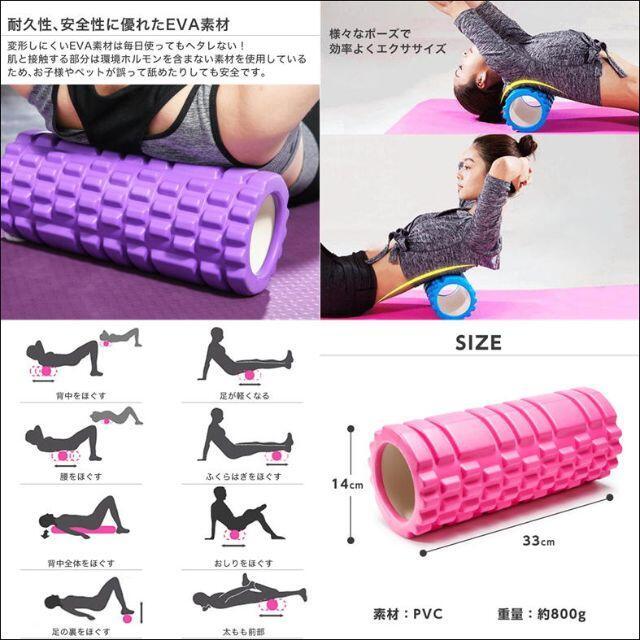 ヨガポール ストレッチ用 ピンク スポーツ/アウトドアのトレーニング/エクササイズ(ヨガ)の商品写真