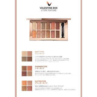 dholic - 韓国コスメ VAVI MELLO 12色アイシャドウ