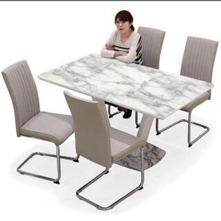 /11  ダイニングテーブルセット 大理石 食卓テーブルセット
