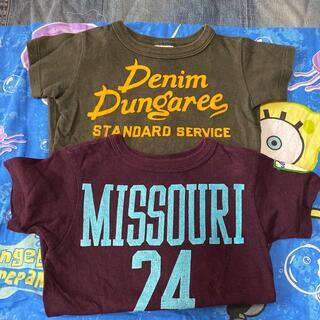 デニムダンガリー(DENIM DUNGAREE)のDENIMDUNGAREE/半袖Tシャツ2点まとめ売り110/デニムダンガリー(Tシャツ/カットソー)
