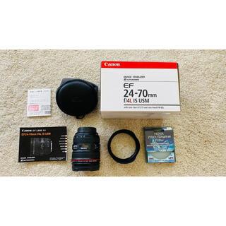 (超美品)Canon EF24-70mm F4L IS USMです。