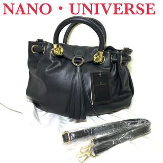 新品 NANO・UNIVERSE ハンドバッグ ショルダー紐あり フリンジ