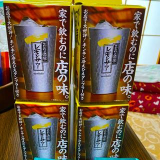サントリー - こだわり酒場 レモンサワー タンブラー4つ!オマケビオロジーセット1500円相当