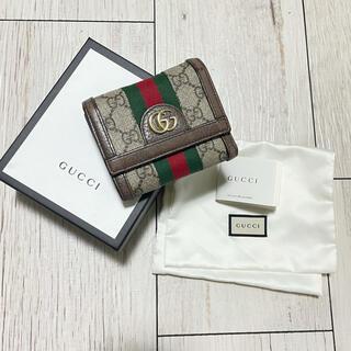 Gucci - グッチ オフィディア GG 三つ折り財布 523174 ウォレット