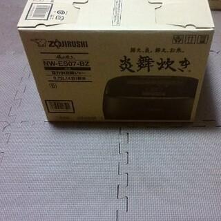 ゾウジルシ(象印)のZOJIRUSHI  NW-ES07-BZ 圧力IH炊飯ジャー0.72 未開封品(炊飯器)