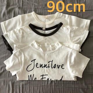 子供半袖Tシャツ 90cm