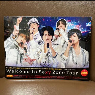 Sexy Zone - Sexy Zone/Welcome to Sexy Zone Tour初回限定盤