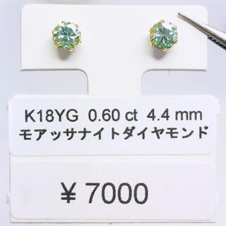 E-62530 K18YG ピアス モアッサナイトダイヤモンド AANI アニ