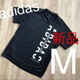 adidas - ☆新品☆アディダス メンズTシャツ ブラック Mサイズ