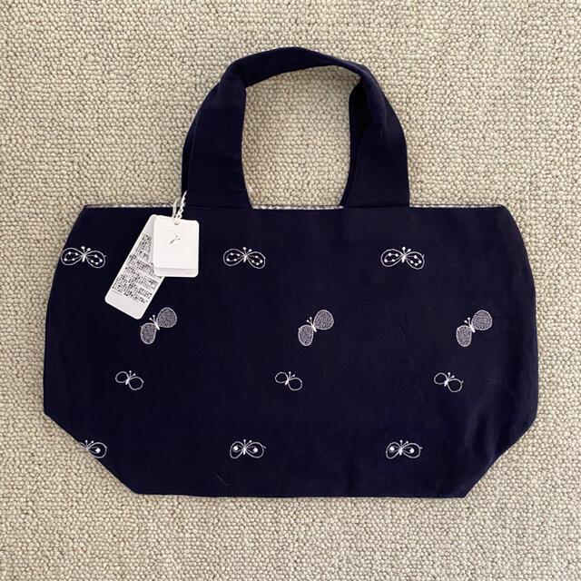mina perhonen(ミナペルホネン)の新品♡ミナペルホネン パニーニ バッグ choucho ネイビー レディースのバッグ(トートバッグ)の商品写真