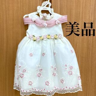 美品☆ カチューシャ付き ベビードレス セレモニードレス(ドレス/フォーマル)