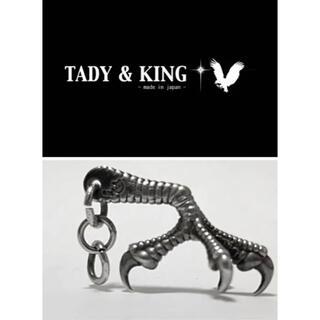 goro's - 正規品  TADY&KING タディ&キング 廃盤 銀爪 イーグルクロウ
