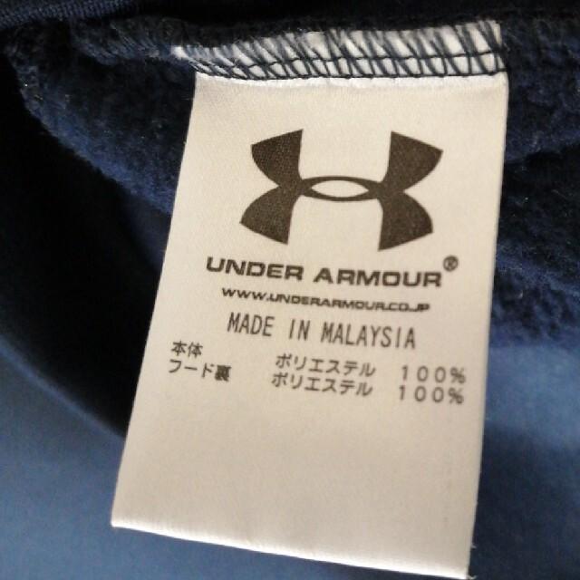 UNDER ARMOUR(アンダーアーマー)のジャージ上下セット メンズのトップス(ジャージ)の商品写真