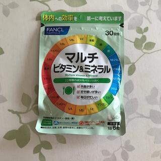 ファンケル(FANCL)のファンケル マルチビタミン&ミネラル サプリメント(ビタミン)
