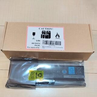 トウシバ(東芝)の【純正】東芝 dynabook バッテリー PABAS228(PCパーツ)