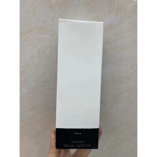 専用POLA ホワイトショットLX 化粧水(バット)