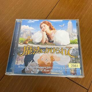 ディズニー 魔法にかけられて CD(映画音楽)