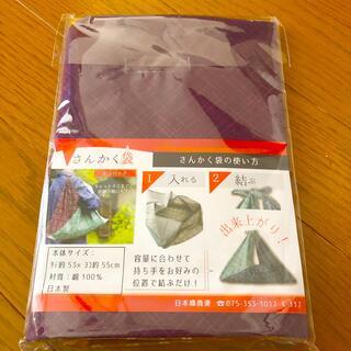 新品 さんかく袋(その他)