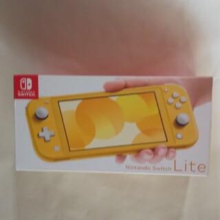 Nintendo Switch - 任天堂スイッチライト(イエロー)