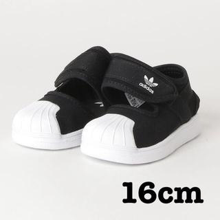 アディダス(adidas)の16cm 新品 アディダスオリジナルス  キッズ スーパースター サンダル(サンダル)