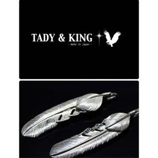 ゴローズ(goro's)の正規品 タディアンドキング TADY&KING   ハートSVフェザー L 右(ネックレス)