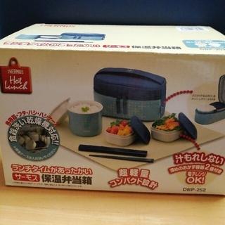 THERMOS - サーモス 保温弁当箱 お弁当箱 ランチボックス 保温 スケーター