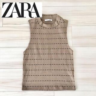 ザラ(ZARA)の【美品】ZARA ノースリーブ リブニット ベージュ ストライプ (タンクトップ)