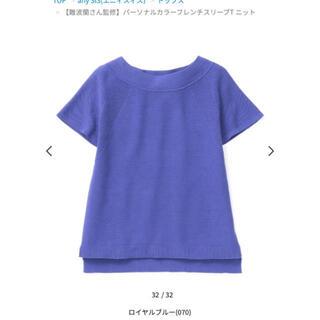 エニィスィス(anySiS)のanysis オンワード ロイヤルブルー トップス(シャツ/ブラウス(半袖/袖なし))