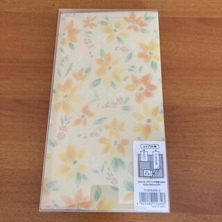 コクヨ(コクヨ)のポシェットアルバム(アルバム)
