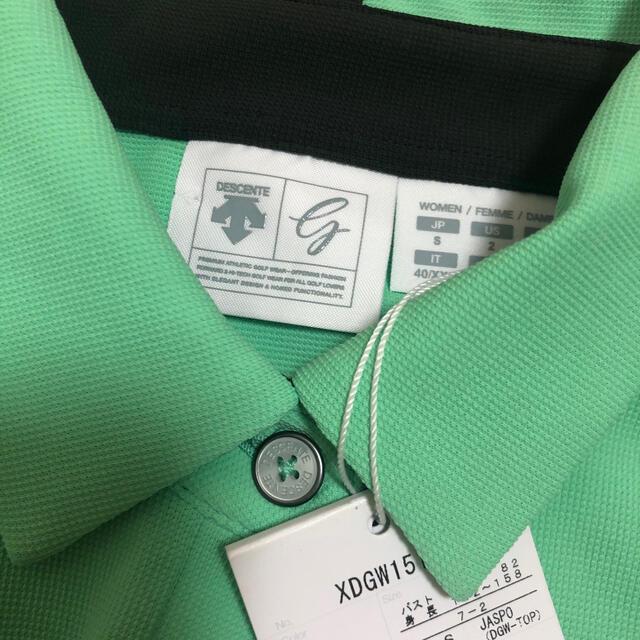 DESCENTE(デサント)の新品 デサント ゴルフ ポロシャツ スポーツ/アウトドアのゴルフ(ウエア)の商品写真