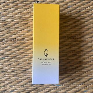 シーボン(C'BON)のカラフルール モイスチャー3Dセラム 美容液(美容液)