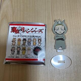講談社 - 東京卍リベンジャーズ トレーディングミニアクリルスタンド  パーちん
