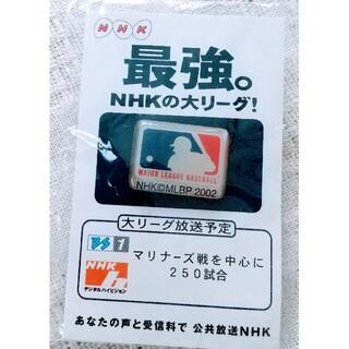 【新品 未開封】NHK©️MLBP 2002 ピンバッジ(記念品/関連グッズ)