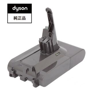 Dyson - 【訳あり大特価】ダイソン V8 純正 バッテリー SV10 コードレスクリーナー