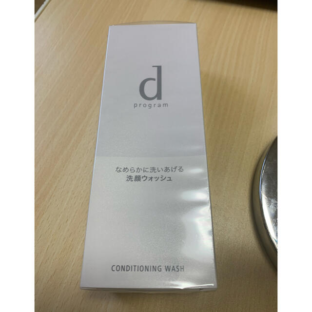 d program(ディープログラム)のdプログラム コンディショニングウォッシュ コスメ/美容のスキンケア/基礎化粧品(洗顔料)の商品写真
