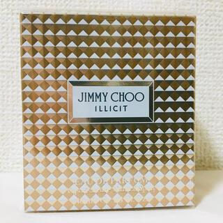 JIMMY CHOO - ジミーチュウ イリシット オードパルファム 40ml 【新品未使用】