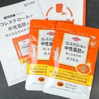 大正製薬 - コレステロールや中性脂肪が気になる方のカプセル 2袋