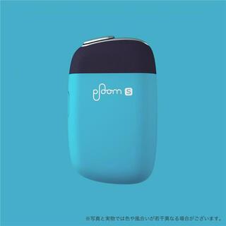 プルームテック(PloomTECH)の【完売品】プルーム 数量限定カラー プルームテック S 2.0 オーシャンロック(タバコグッズ)