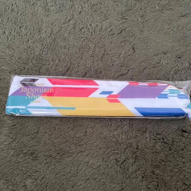 嵐(アラシ)の嵐 扇子 エンタメ/ホビーのタレントグッズ(アイドルグッズ)の商品写真