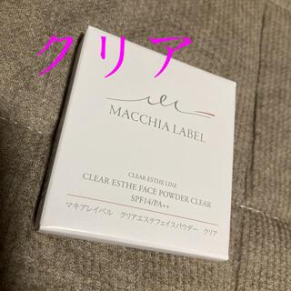Macchia Label - マキアレイベル プレストパウダー クリア