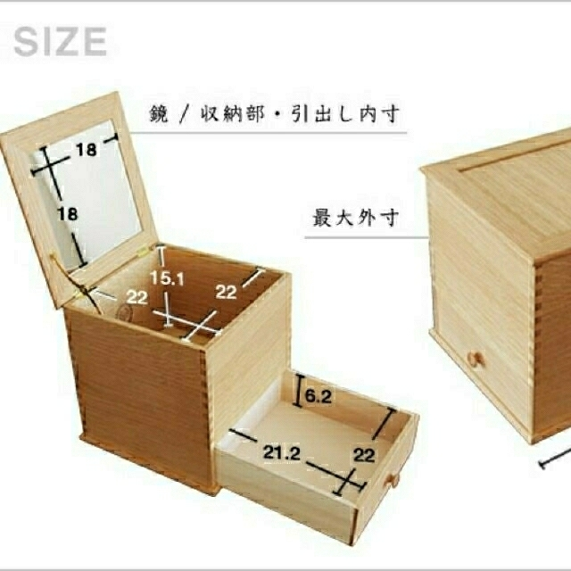 倉敷意匠 / ならの化粧ボックス コスメ/美容のメイク道具/ケアグッズ(メイクボックス)の商品写真