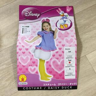 ディズニー(Disney)のデイジー コスチューム(衣装)