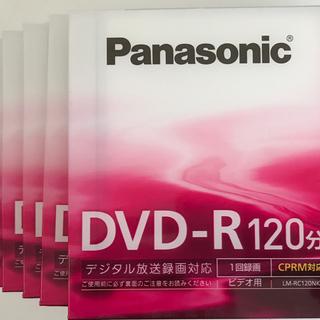 パナソニック(Panasonic)のPanasonic   DVD-R 120分  4枚セット(その他)