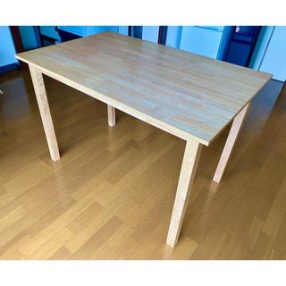 ダイニングテーブル(4人用)(ダイニングテーブル)