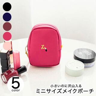 ミニサイズ ミニメイクポーチ バッグ 化粧品 メイク道具 メイク品 小物入れ(メイクボックス)