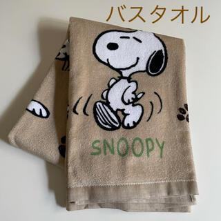 SNOOPY - 新品*スヌーピー バスタオル / ブラザーズ