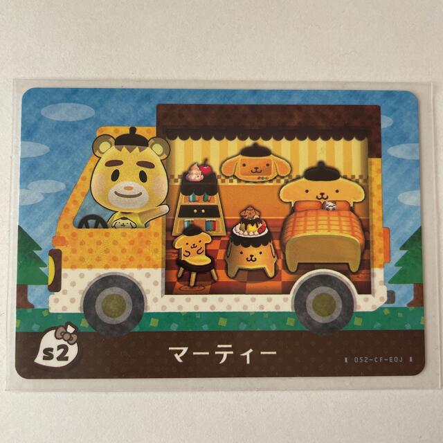 Nintendo Switch(ニンテンドースイッチ)のどうぶつの森 amiiboカード サンリオ マーティー エンタメ/ホビーのアニメグッズ(カード)の商品写真