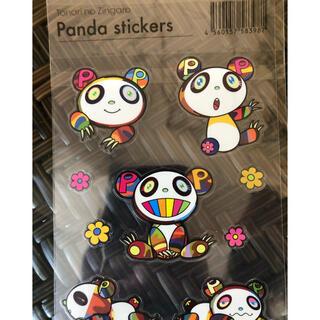 モマ(MOMA)の村上隆 Panda ステッカー!(キャラクターグッズ)