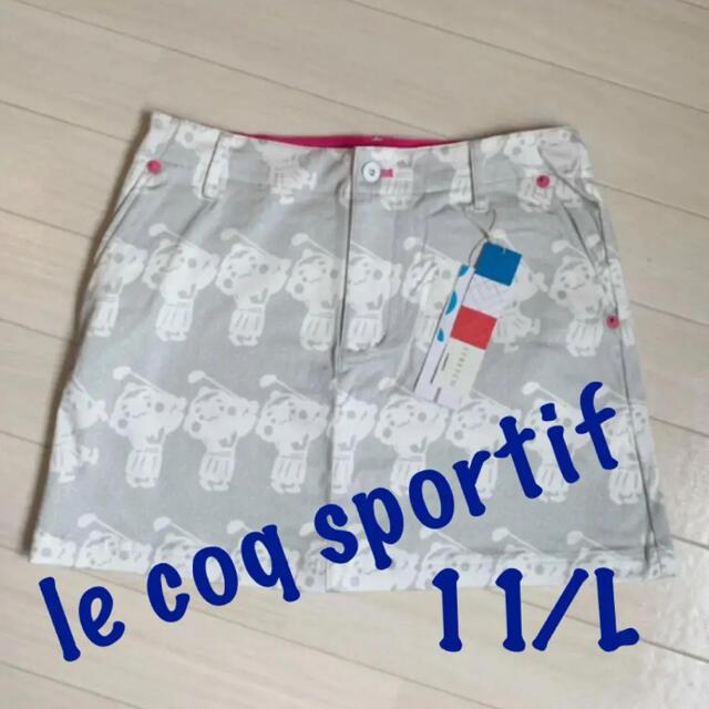 le coq sportif(ルコックスポルティフ)の新品■13,200円【 ルコック 】 スカート 11号 Lサイズ スポーツ/アウトドアのゴルフ(ウエア)の商品写真