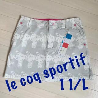 le coq sportif - 新品■13,200円【 ルコック 】 スカート 11号 Lサイズ